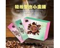 Bellissimo Upgraded Slim Shape Drink - Coffee or Chocolate 升级版瘦身饮料  巧克力 或 咖啡  (30 Packs/Box)