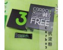 Carbo3 Carbohydrate Blocker 淀粉克星  (14sachets/ Box)