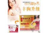 Breast Firming - Korean BeautyLine W&P.S II Red Wine and Papaya Soup II  韩国BeautyLine 红酒木瓜靓汤2代 - 丰胸紧致