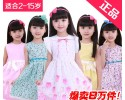 Girl children's summer Dress - 3 sets RM100