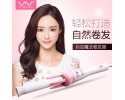 Vivid & Vogue Auto Rotate Hair Curler 全自動卷发棒