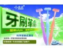 T-toothbrush - 6 Generations Round Shaped Bristle (price for 12pcs) T型牙刷 - 6代磨尖丝彩毛 (12 支装)