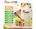 Frusso Detox Slim Fruity Fiber Drink Wellous 腹瘦 果味纤维 排毒瘦身 (20 sachets/box)