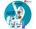3 Boxes : IMMU3 Yogurt Powder with Probiotic by imono 法国HA千益菌 (30 Sachet/Box)