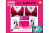 MOMO Breast Enlargement, Imono  丰胸紧致 20 sachetsx10g/box