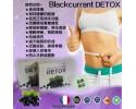 Blackcurrant Detox For Slimming  黑加仑健康排毒 (15 sachets x 15g / Box)