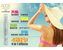 ADDIC Sunblock Moisturizing Tinted Sunscreen SFP50PA+++ Addic柔光保湿防晒霜 (30ml)