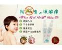 AGiGi Baby Oil Spray from Korean 100ml 韩国宝宝精油喷雾 不冷不辣