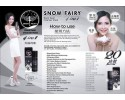 Snow Fairy 4in1 Black Pearl Cleanser Mask 雪仙子4合1黑珍珠 洁肤面膜护理 (120ml)