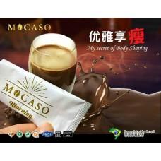 MOCASO Slimming Coffee 摩卡瘦减肥咖啡 (20sechets/Box)