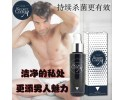 Secret Code M Wash for Him 男性私密洗护私液 (100ml)