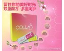 COLLA S Double Action Collagen 双效胶原蛋白 (14sachets/box)