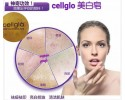 Cellglo Deep Cleansing Bar 70g 效阔 美白皂