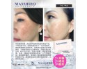 Masshiro Whitening Beauty Drink GMI 美白美容饮料 (15 Sachets / box)