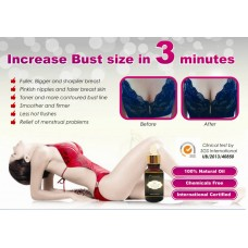 Swisscorr Bust Oil (Made in France) Increase Bust size in 3 min 法国 紧实丰胸油 三分钟见效 15ml
