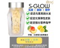 S-GLOW Chewable Collagen S Glow Wellous 柠檬水蜜桃胶原蛋白 (60 tablets/bottle)