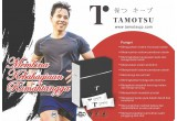 Tamotsu Men Healthcare 挞摩术 男性保健品 (10 sachets/Box)