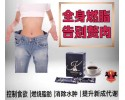 KetoDiet Coffee Slimming 瘦身咖啡 (15sachets /1box)